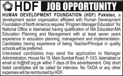 foundation islamabad 2013 accounts human development foundation pakistan 2013 october