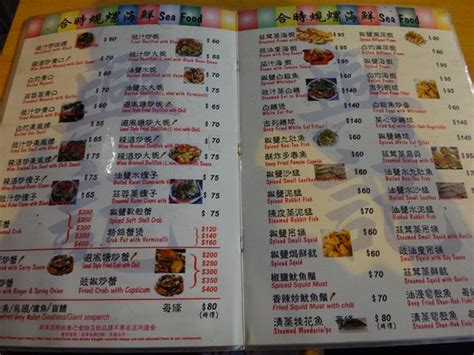 hing kee claypot rice photo0 jpg picture of hing kee claypot rice restaurant