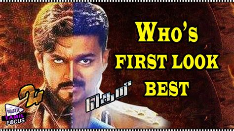 vijay or suriya who is top tamil cinema news fans response vijay s theri movie or suriya s 24 movie