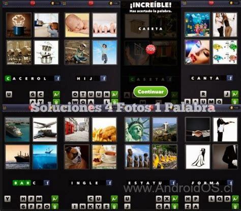 imagenes y palabras soluciones soluciones 4 fotos 1 palabra android os