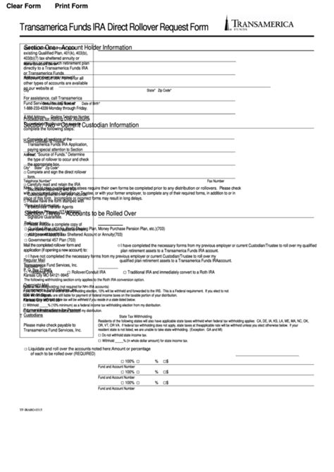 System Request Form Template