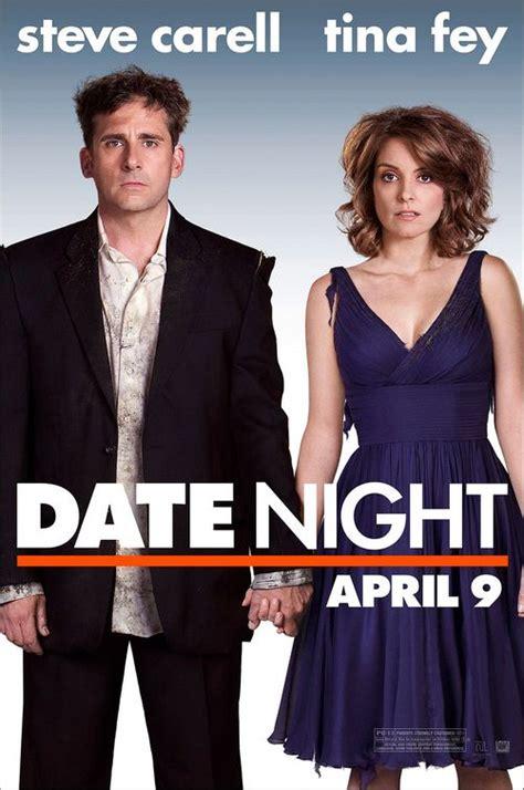 date night 2010 vagebond s movie screenshots date night 2010