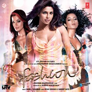 Mar Jawaan Fashion Mp3 Free Download