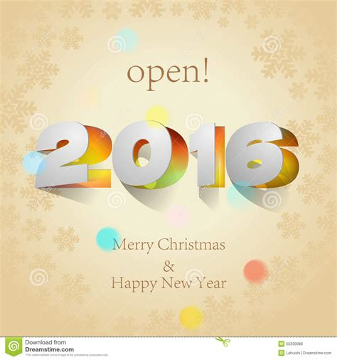 New Year Paper Folding - 2016 paper folding with letter happy new year stock