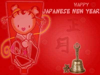 japanese new year cards christmas card