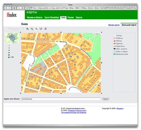 yandex maps images and places pictures and info kiev map yandex