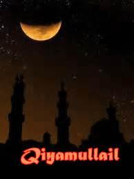 Kaos 1 3 Malam Qiyamul Lail qiyamullail shalat malam nyata keajaiban