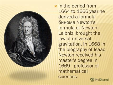 biography of isaac newton and his contribution презентация на тему quot isaac newton a great scientist