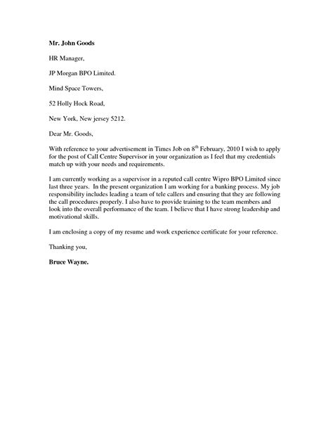 10 best images of call center director cover letter call center cover letter sle call