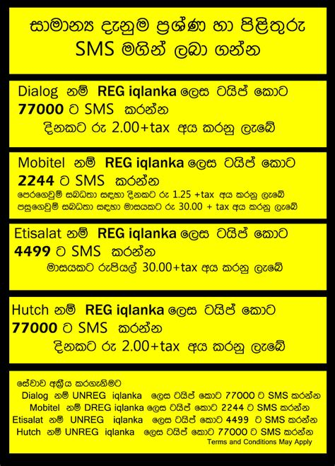 pattern making jobs in sri lanka jobs state pharmaceutical manufacturing corporation dri