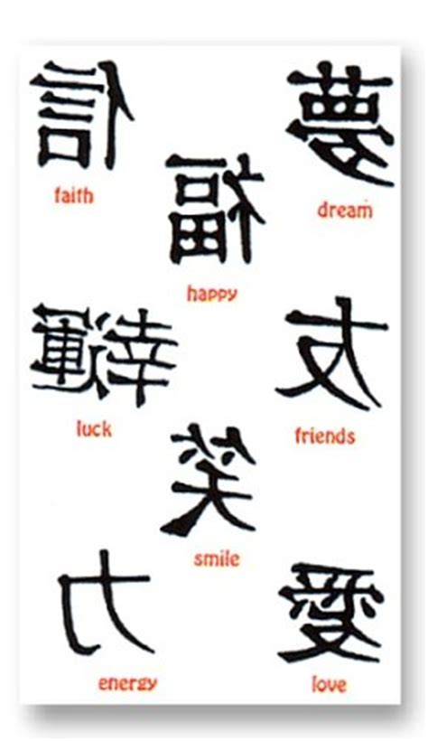 hangul tattoo generator chinese tattoo meanings short phrases sayings awesome words