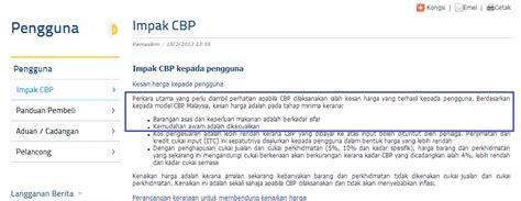 goods services tax gst malaysia apa itu goods services tax gst