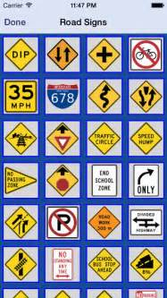 Nc Road Signs For License Renewal » Home Design 2017