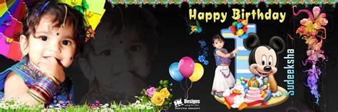 happy birthday flex design www ranjithgfx com karizma 12 215 36 psd birthday album