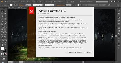 adobe illustrator cs6 ls6 serial key rutor info adobe illustrator cs6 16 2 0 2013 pc
