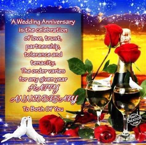 HAPPY ANNIVERSARY   SmitCreation.com