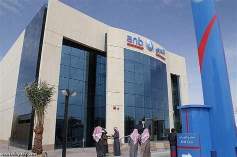 national islamic bank anb set to sell sar 2 bln sukuk
