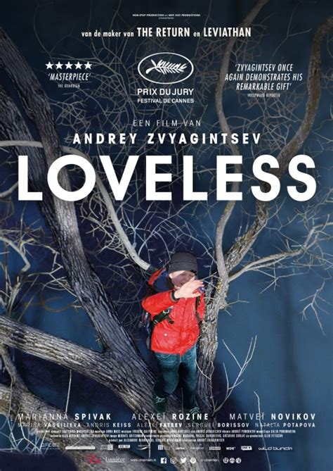 film love less loveless cinemapolis