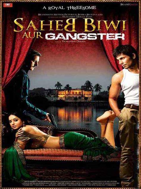 gangster film pk song download saheb biwi aur gangster 2011 movie songs lyrics videos