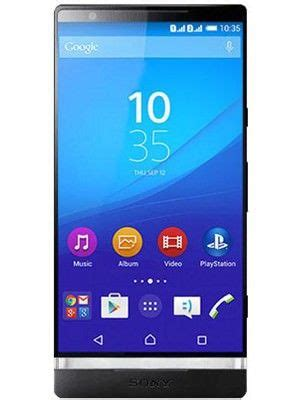 Hp Sony Xperia P2 sony xperia p2 price in india april 2018 release date specs 91mobiles