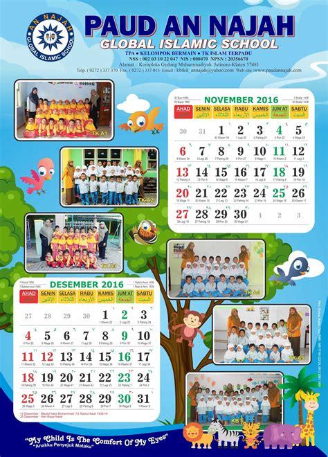 Kalender Dinding Duduk Surabaya pusat cetak kalender 2017 cetak kalender 2017 kalender