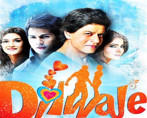 film dilwale dilwale hindi movie in abu dhabi abu dhabi