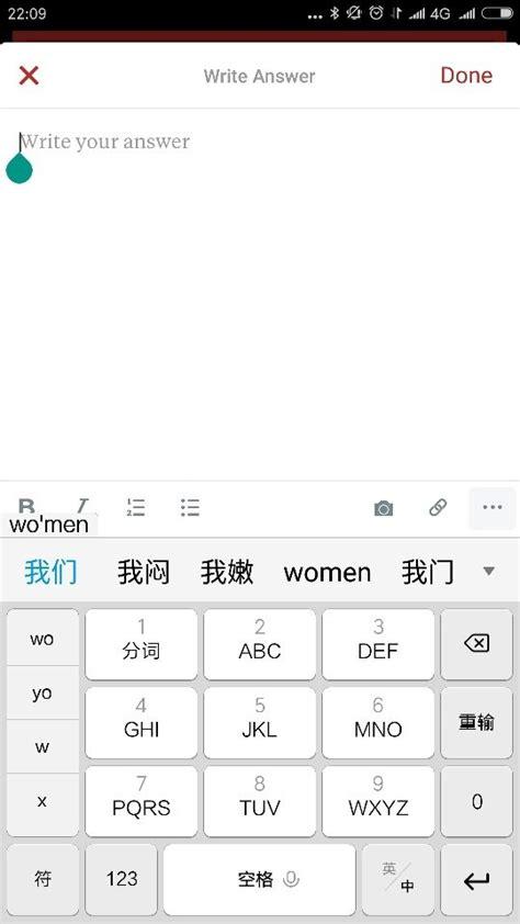 keyboard layout symbol meaning qwerty keyboard symbols