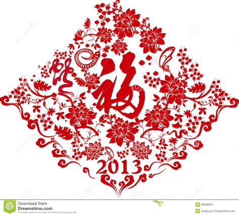 new year paper cutting images new year paper cut stock vector image of