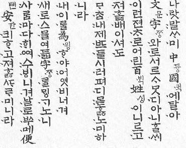let s learn korean lesson 2 ekorea everything korea