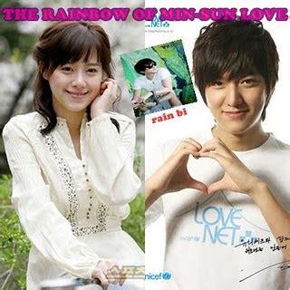 film lee min ho dan goo hye sun rainbow of my life lee min ho dan goo hye sun hemmmm