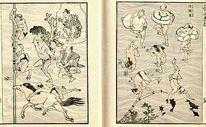 Katsushika Hokusai Pictures Prints Katsushika Hokusai