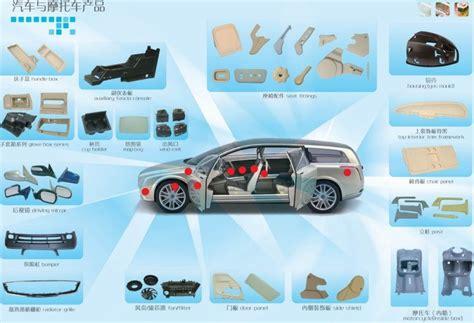 Auto Parts Interior by China Automotive Interior And Exterior Plastic Parts