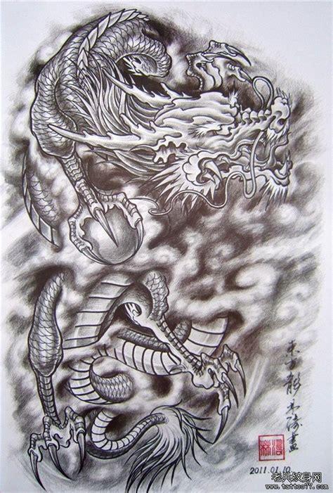 披肩龙手稿 33 武汉纹身店之家 老兵纹身店 武汉纹身培训学校 纹身图案大全 洗纹身 武汉最好的纹身店