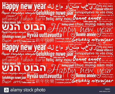 new year why is it different happy new year in different languages celebration word