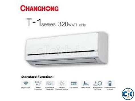 Remot Remote Ac Changhong Tipe Kk3 Original changhong air conditioner air conditioner guided