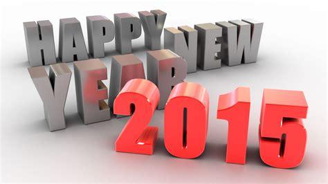 Happy New Year 2015 Clipart Free canciones sorpresas para el fin de a 209 o 2014 187 listas favoritos noticias musica
