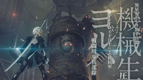 Kaset Ps4 Nier Automata nier automata set to arrive on steam and playstation 4 in 2017
