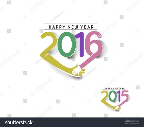 happy new year text vector happy new year 2016 text design stock vector illustration