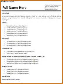 7 resume format application inventory count sheet - Resume Format Sle For Application