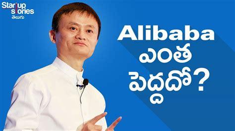 ebay vs alibaba alibaba vs amazon vs ebay alibaba ఎ త ప ద దద jack ma