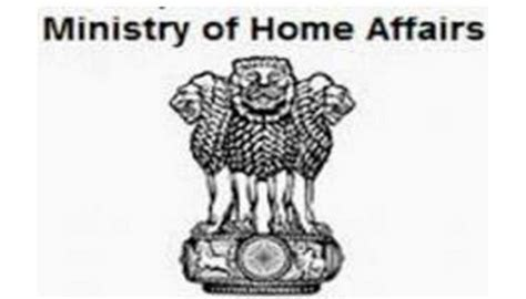 mha meeting to discuss kashmir situation hm nsa to