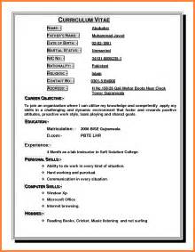 Curriculum Vitae Job Application by 7 Best Cv For Job Application Bussines Proposal 2017