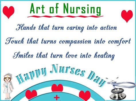 theme hospital quotes happy nurses week quotes quotesgram