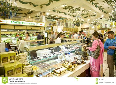 grocery store editorial stock photo image 19715828