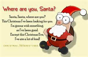 Funny short christmas poems