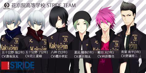 Jaket Kakyoin Anime Prince Of Stride anime prince of stride alternative otakuplay ph
