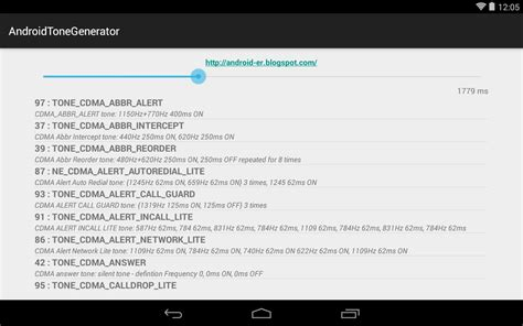 layoutinflater package android er sound sles generated by android media