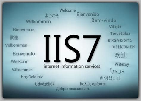 iss web how to migrate from iis 6 to iis 7 asp web hosting