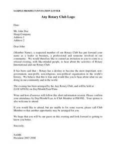 best photos of professional business letter invitation