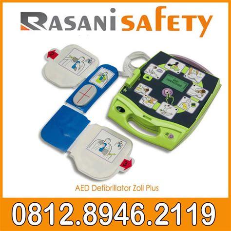 Harga Defibrillator Portable Murah 1 toko aed defibrillator aed defibrilator point pro
